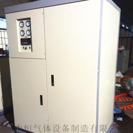 10立方食品保鲜包装制氮机高纯度氮气发生器