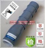 (冷缩电缆附件)电缆终端头【确保绝缘可靠】质量保证