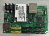 苓贯LGSV1301W 网口+wifi控制卡_互联网LED控制卡_无线控制卡