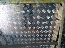 指针型花纹铝板,五条筋电梯防滑铝板,豆纹压花铝板 铝带