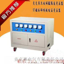 竞克赛SG-200KVA铜 三相380V转220V 数控机床干式隔离伺服变压器