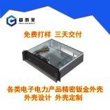 3U机箱外壳 钣金机箱外壳定制1U2U4U机箱加工定制服务器工控机箱