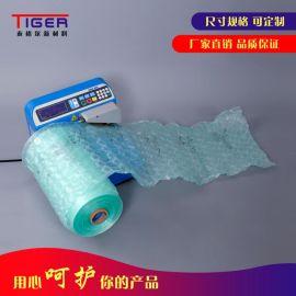 供应泰格尔葫芦球充气易斯卷膜,缓冲充气填充气袋,空气袋