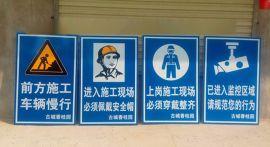 施工反光标志牌施工 示标牌施工安全标志牌制作