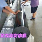 藕池養殖防滲膜0.5mm厚廠家現貨供應
