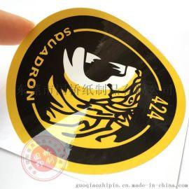 不干胶印刷PVC塑料防水撕不烂彩色Logo贴纸