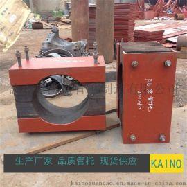 专于质 厂家直供J13防震管托 振动管道用管托 石化管道用滑动管托