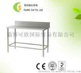不锈钢餐桌