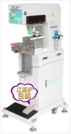 单色油盅移印机 OP-121E气动移印机