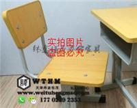 天津折叠课桌椅 天津升降课桌椅 天津固定课桌椅