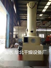 江苏三盐干燥机生产厂家@江苏三盐干燥机价格