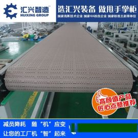 深圳链板输送线,塑料链板输送线,塑料链板输送带