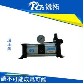 锐拓RTO 气体增压阀 增压泵 东莞 水管泵 2倍小流量