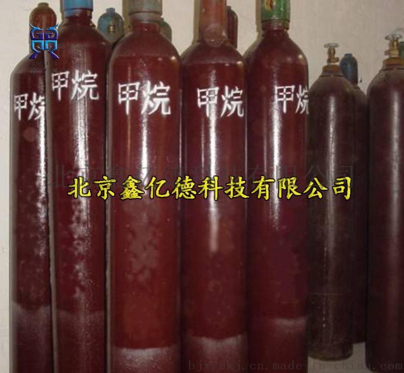 R50甲烷碳氢制冷剂低温超低温复叠式冷冻机制冷剂