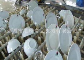 汇康牌XWJ-6米洗碗机,餐具清洗机厂家