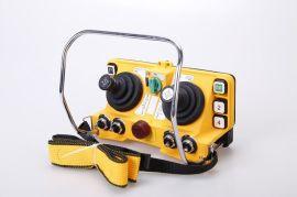 液压马达遥控器,F24-60摇杆式工业无线遥控器