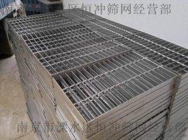 南京恒冲**供应 钢格板 钢格栅 镀锌钢格板 镀锌钢格栅