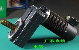 欧式仿科尼变频电机 欧式电磁制动电机 功率0.45KW/0.55KW 欧式起重机运行驱动电机 三合一减速电机