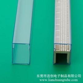 规格齐全连接器料管,新品供应透明PVC包装管,质优价廉吸塑管