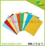 【A4 230克 浅色系列 共6色】 彩卡纸 彩色名片纸 色卡纸 100张