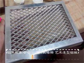 金属建筑装饰网,装饰防护铝网,护栏装饰铝板网。
