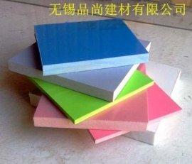 5mm安迪板 广告PVC板材 PVC橱柜发泡板 质量好价格低