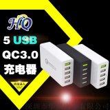厂家批发qc3.0充电器 多usb口快充充电器 9v12v qc3.0快充充电器