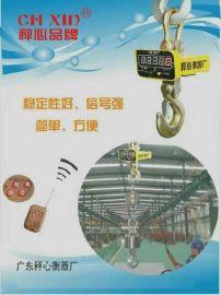 秤心OCS广东惠州生产销售维修直显电子吊秤厂