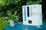 小区充电站9路自助智能充电站湖南充电站