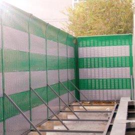森驰生产厂家专注空调机组用金属声屏障规格齐全