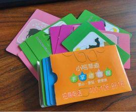 小熊菲迪幼儿教育益智玩具AR趣涂涂双语发音绘本