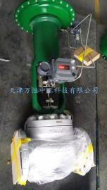 費希爾fisher667-46執行器氣動調節閥