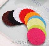 天鵝絨布墊 3m自粘圓形彩色 無紡布墊片 不背膠植絨幹膠絕緣防