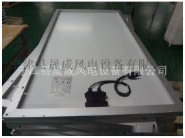 廠家特賣260W太陽能發電系統持久耐用