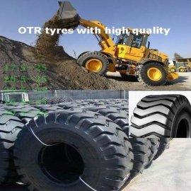 供应工程机械OTR轮胎E3 17.5/20.5/23.5/26.5-25