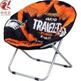 折叠椅成人榻榻米太阳椅懒人沙发椅子阳台休闲坐椅圆椅