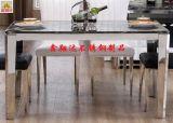 居家现代简约不锈钢餐桌定制加工(工厂直营)