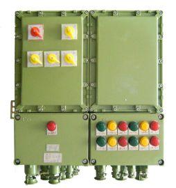 深川防爆 防爆照明(动力)配电箱BXM(D)51