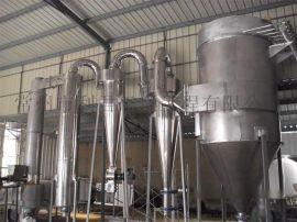 氯氟氢酸干燥设备之XSG旋转闪蒸干燥机