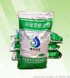 供应水溶颗粒肥料造粒剂/复合肥粘结剂