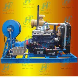 170升大流量管道疏通清洗机 造纸厂管道高压疏通机 高压水射流清洗机
