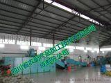 南瓜粉生產線,南瓜全粉設備