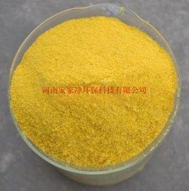 华南地区湖北湖南贵州自来水处理聚合氯化铝30含量国标批发质优价廉