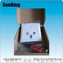 SunRing厂家供应病房电视背景音乐系统TS-J有线电视伴音音频接线盒