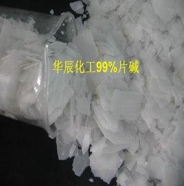 北京80%氢氧化钠全线生产现货