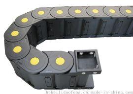 56型工程塑料拖链系列(机床附件生产厂家)