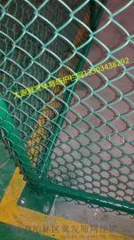 供应太原菱形护栏勾花网-铁丝养殖勾花网厂家冀发安装定做