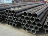 GB5310高壓鍋爐管