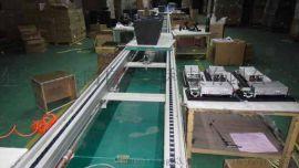音响装配生产线 倍速链输送机 差速链组装生产线