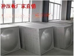 无锡厂家加工东北北京天津广东重庆厦门不锈钢水箱模压板